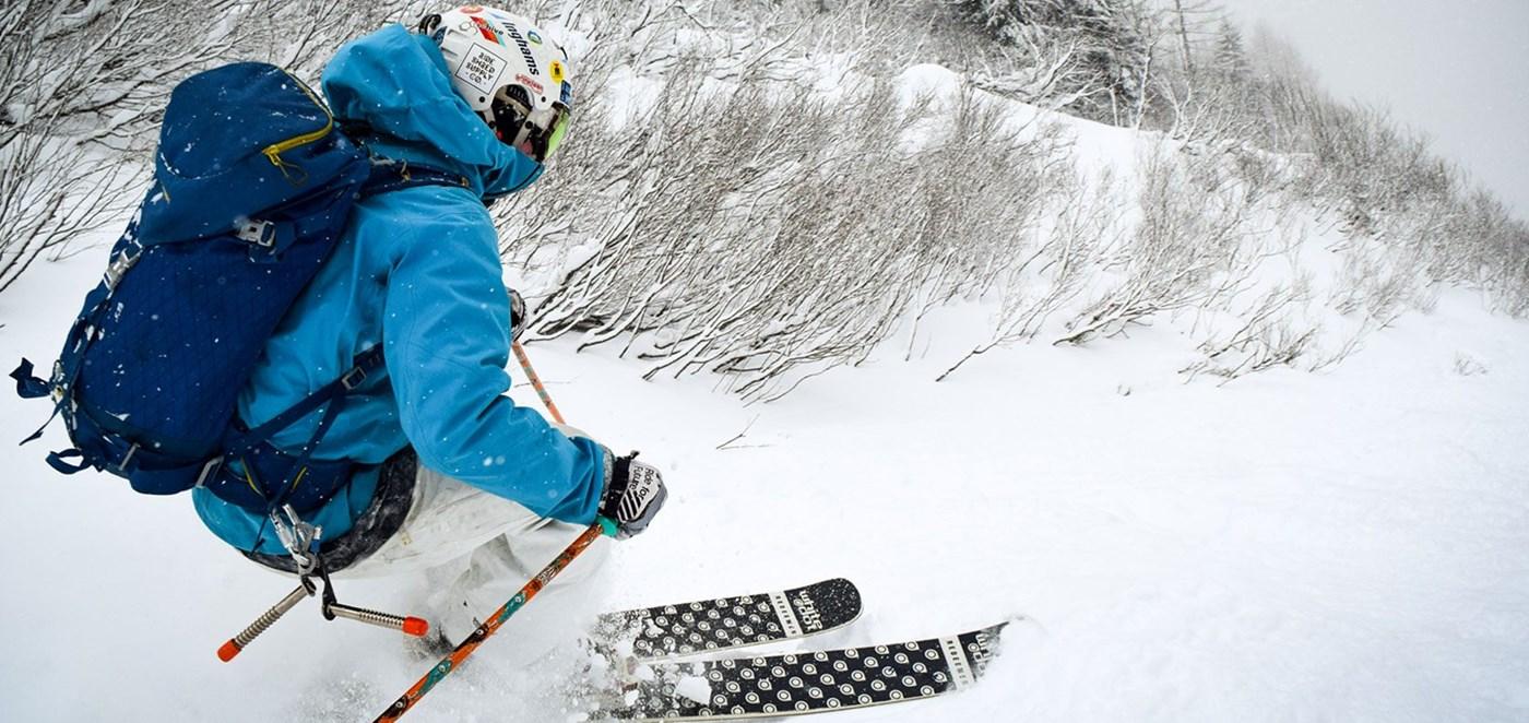 skier-homepage-slider.jpg image