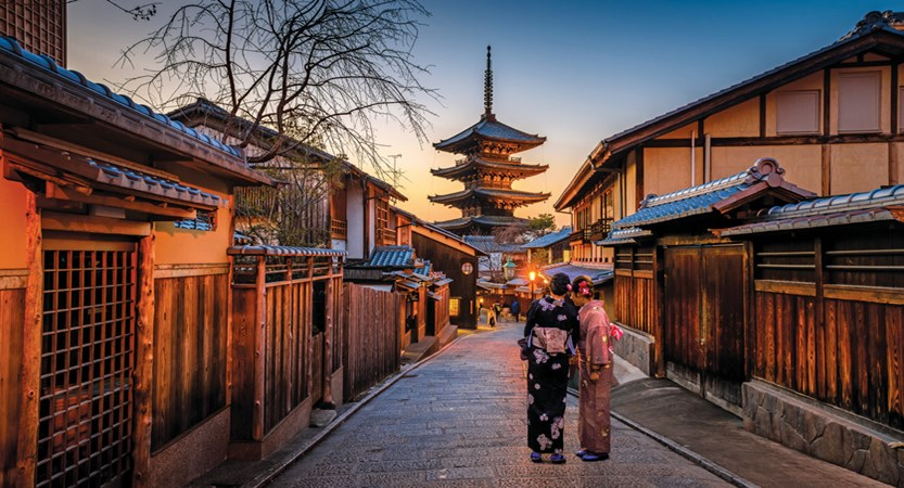 Kyoto_intro_M19 (1).jpg