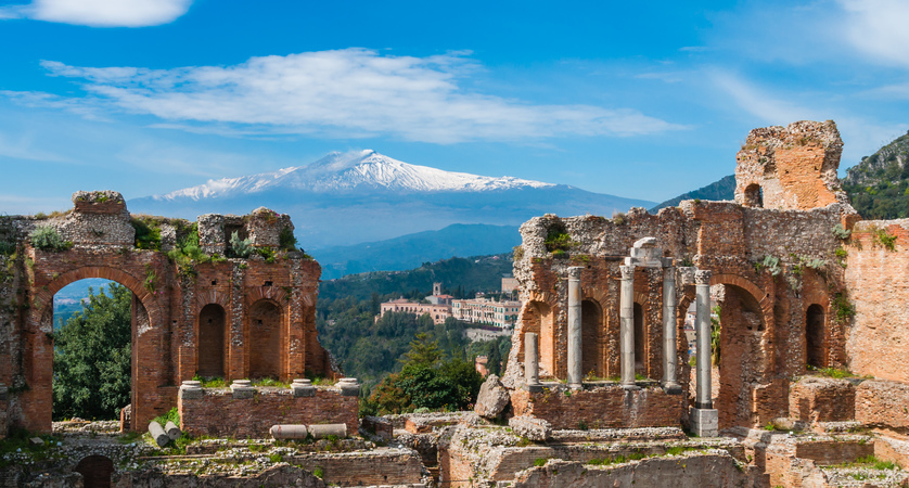 Wonders of Eastern Sicily Escorted Tour